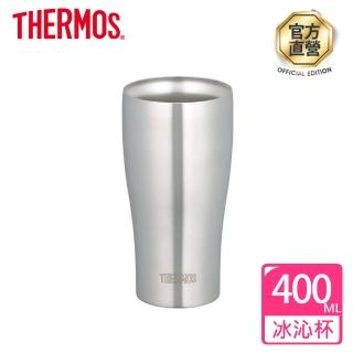 【THERMOS 膳魔師】不鏽鋼冰沁杯0.4L(JDA-400-S)
