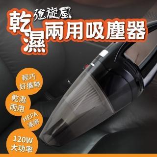 【日本idea-auto】強炫風乾濕兩用吸塵器
