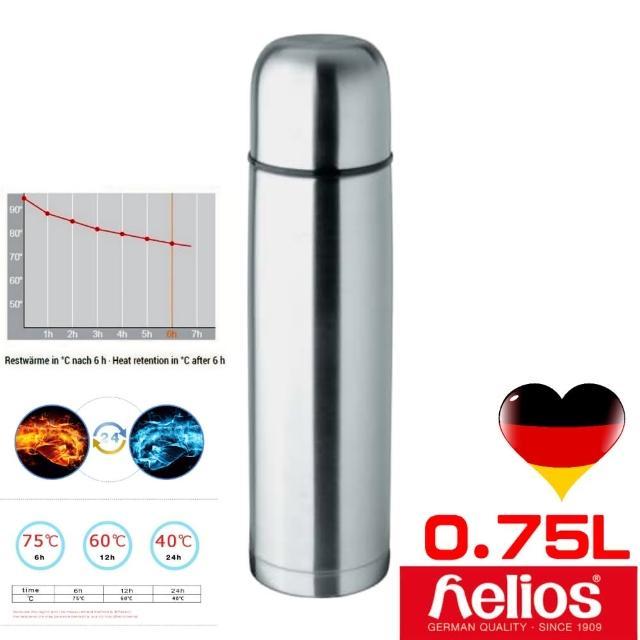 【德國helios 海利歐斯】Sport系列不鏽鋼保溫瓶(0.75l)