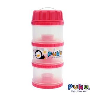 ~PUKU藍色企鵝~獨立大三層PP奶粉盒 粉色