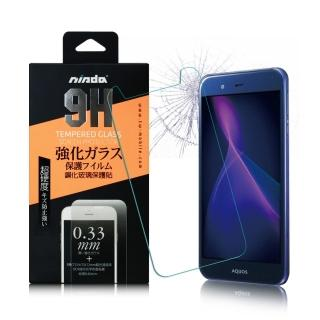 【NISDA】Sharp AQUOS P1  鋼化 9H 0.33mm玻璃螢幕貼