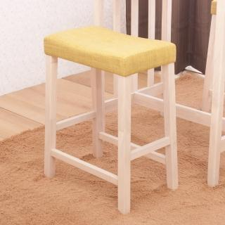 【AS】安妮塔吧檯椅-45x29x60cm