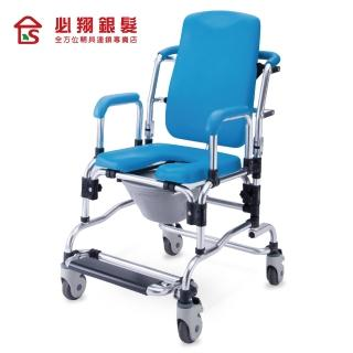 【必翔銀髮樂活館】洗頭椅(HS-6000)
