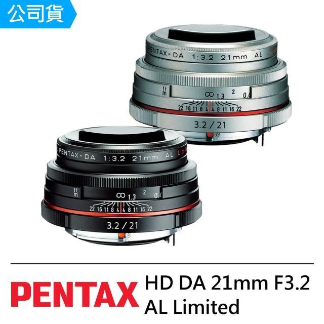 【PENTAX】HD DA 21mm F3.2 AL Limited(公司貨)