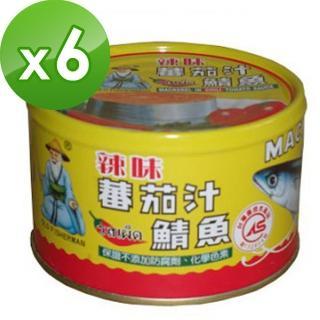 【同榮】辣味鯖魚(230g*6)