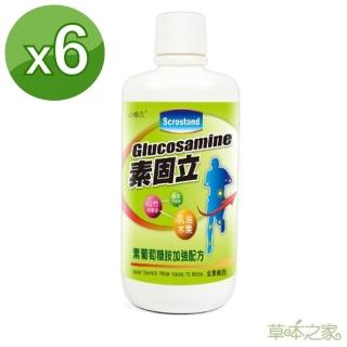 【草本之家】素固立葡萄糖胺液(1000mlX6瓶)