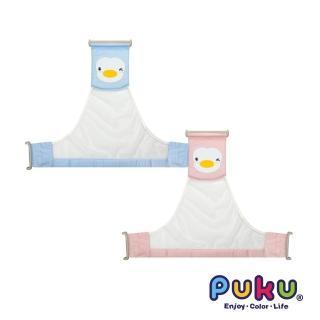 【PUKU藍色企鵝】可調式沐浴網(水色)