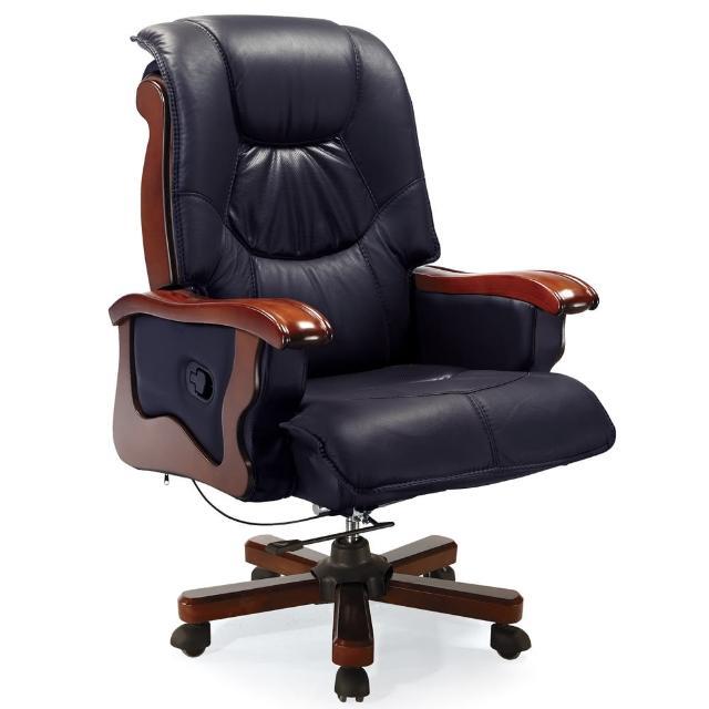 【Bernice】傑森頂級辦公椅
