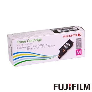 【FujiXerox】彩色115/116/225系列原廠紅色高容量碳粉 CT202266(1.4K)