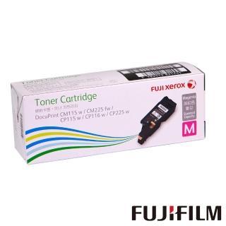 【FujiXerox】彩色115/116/225系列原廠紅色標準容量碳粉 CT202269(0.7K)