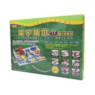 【諾貝兒】電子積木413型(STEAM好玩具100)