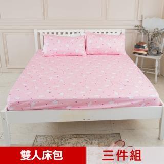 【米夢家居】台灣製造-100%精梳純棉(雙人5尺床包三件組-北極熊粉紅)