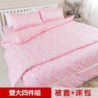 【米夢家居】100%精梳純棉印花床包+雙人兩用被套四件組(北極熊粉紅-雙人加大6尺)