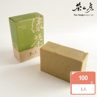 【茶山房手工皂】綠茶皂Green Tea Soap