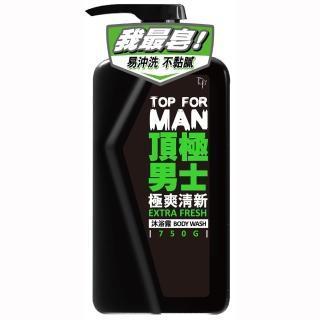 【脫普】頂極男士極爽清新沐浴露(750g)