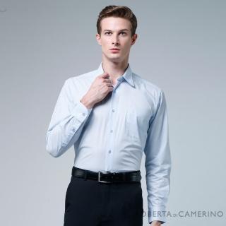 【ROBERTA諾貝達】台灣製 嚴選穿搭 簡約格紋長袖襯衫(淺藍)