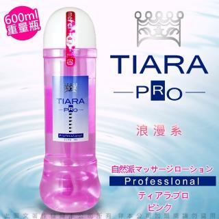 【日本NPG】Tiara Pro 自然派 水溶性潤滑液 600ml(浪漫系 情趣氣氛提升-12hr)