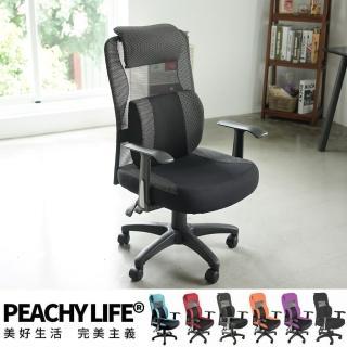 【完美主義】洛克斯頭靠T扶手厚腰枕電腦椅/辦公椅(6色可選)/