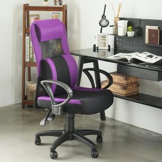 【完美主義】洛克斯頭靠D扶手厚腰枕電腦椅/辦公椅(6色可選)/