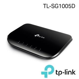 【TP-LINK】TL-SG1005D  5埠 Gigabit 桌上型交換器(交換器)