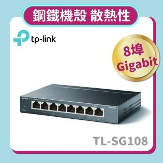 【TP-LINK】TL-SG108