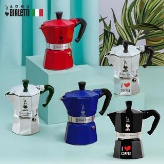【Bialetti 比亞樂堤】經典摩卡壺MOKA-3杯份(義大利百年上市企業品牌)