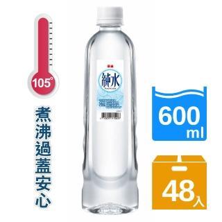 【泰山】純水600mlx2箱(共48入)