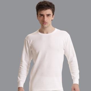 【Pierre Cardin】台灣製100%遠紅外線時尚純棉毛長袖圓領衛生衣 盒裝(2件組)