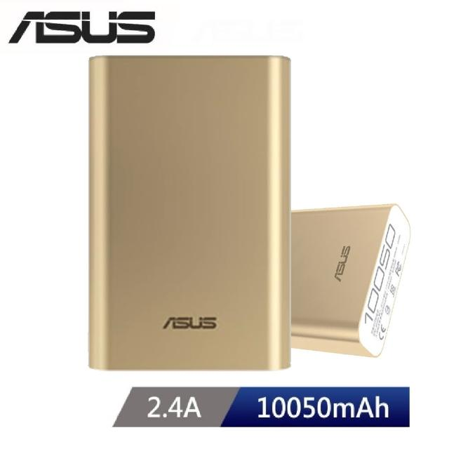 【ASUS】ZenPower 增量版10050mAh行動電源(四色)