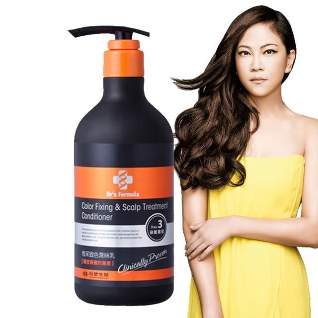 【台塑生醫】Dr's Formula恆采固色潤絲乳(530g)