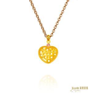 【J'code 真愛密碼】愛心海墜子+玫瑰金鋼項鍊(時尚金飾)