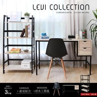 【H&D】里歐工業風個性鐵架雙抽書桌椅組-小資款(書房3件組)