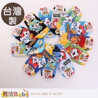 【魔法Baby】童襪 台灣製妖怪手錶正版兒童短襪 隨機出貨 4雙一組(k50180)