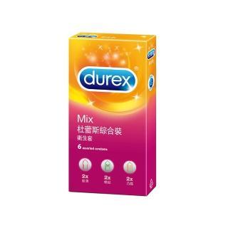 【Durex杜蕾斯】綜合裝保險套-超薄x2+螺紋2+凸點x2 6片(-12hr)