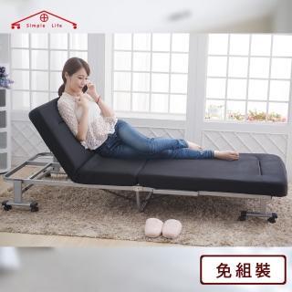 【Simple Life】雙人沙發14段免組裝折疊床-SF