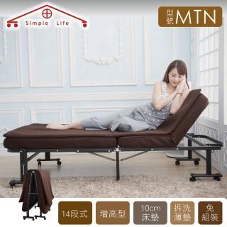 【Simple Life】增高型14段免組裝折疊床-贈記憶棉床墊-MTN