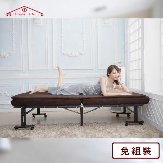 【Simple Life】美人姊同款增高型14段免組裝折疊床-贈記憶棉床墊-MTN