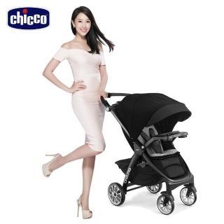 【chicco】Bravo極致完美手推車限定版-多色(嬰兒手推車)