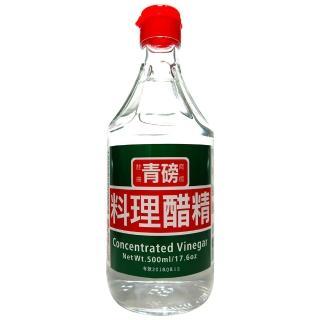 【十全】青磅料理醋精500ml