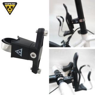 【TOPEAK】CageMount 單車把手座管水壺架轉接座固定架