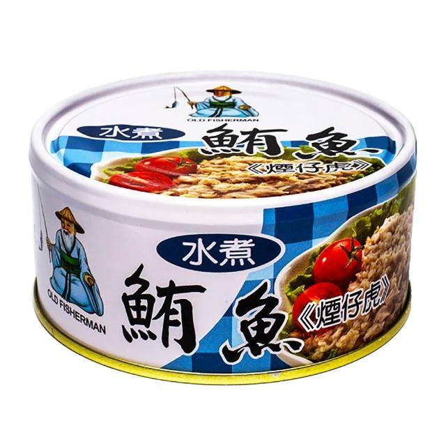 【同榮】水煮鮪魚180g*3