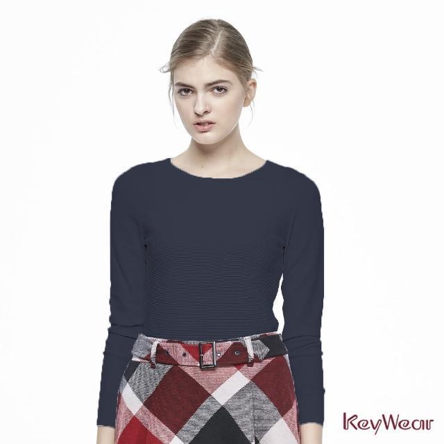 【KeyWear奇威名品】特殊立體組織合身針織上衣