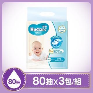 【好奇】純水嬰兒濕巾厚型 80抽x3包/組