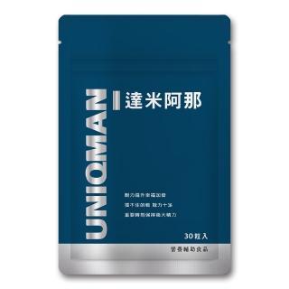 【UNIQMAN】達米阿那 素食膠囊(30粒/袋)
