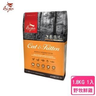 【Orijen 渴望】愛貓野牧鮮雞 1.8kg/4lb(贈 7-11咖啡禮券)
