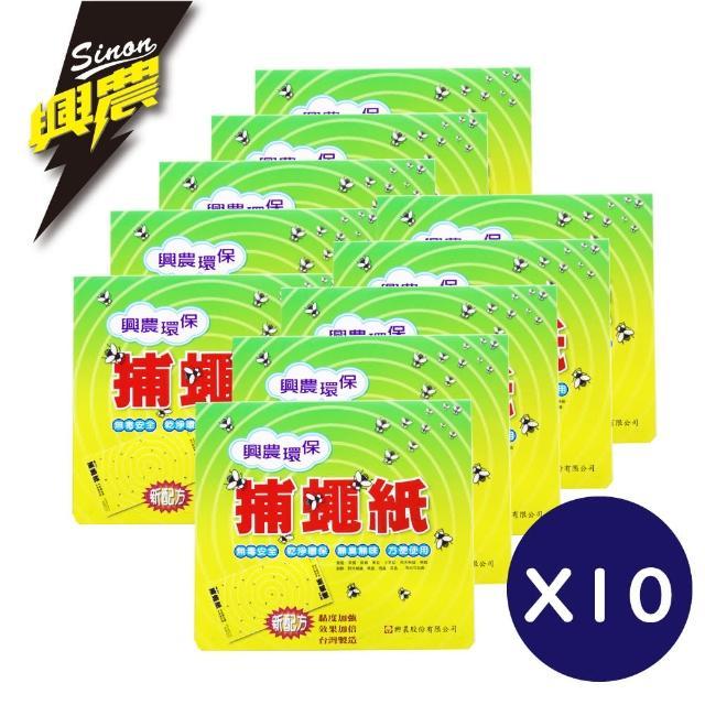 【興農】環保捕蠅紙 5片裝(10件組)