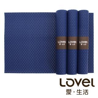 【LOVEL】歐美風手作編織感餐墊-經典寶藍(4入組)