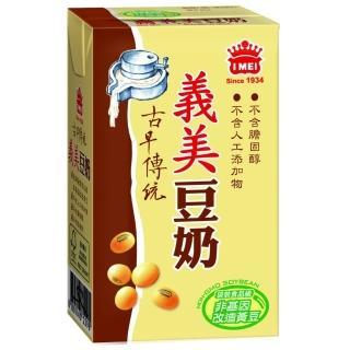 【義美】豆奶(250ml/24入/箱)/