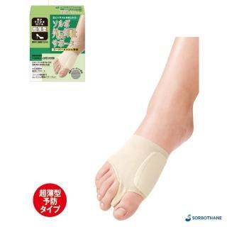 【SORBOTHANE】日本舒宜保  護趾薄網套(護指套)