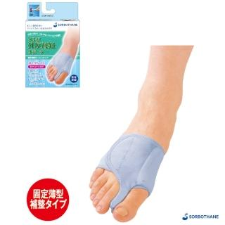 【SORBOTHANE】舒宜保  大拇趾支撐固定護趾套(護指套)